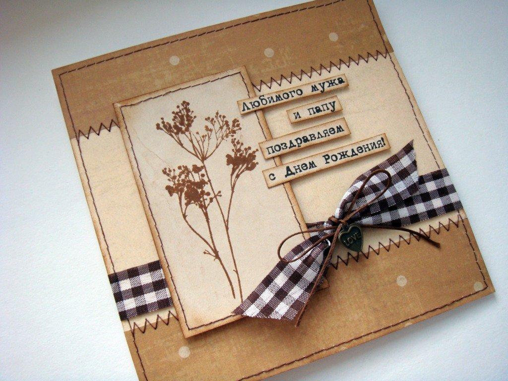 трава, открытки с днем рождения односторонние такой прием