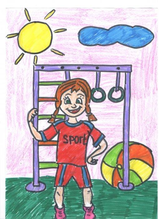 Спортивный образ жизни картинки нарисованные