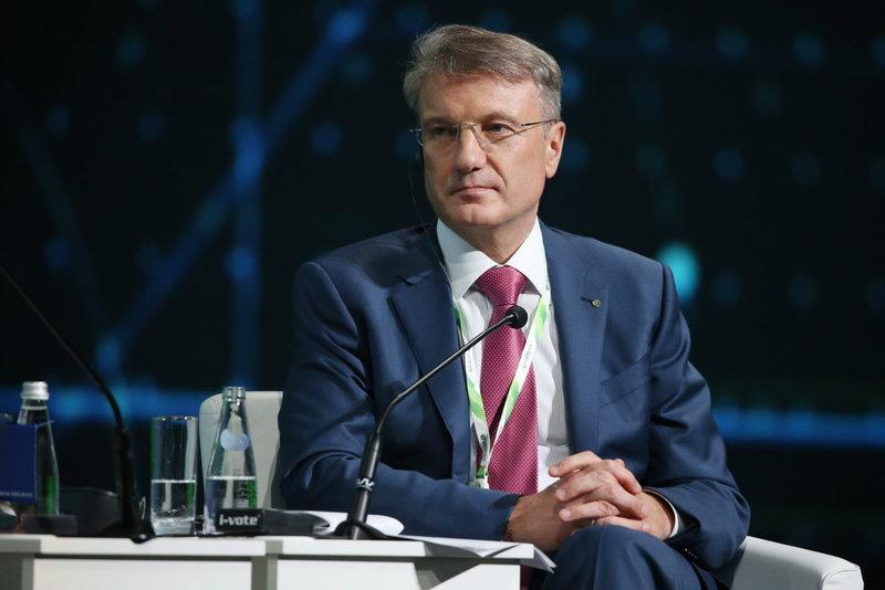 Герман Греф о регулировании криптовалюты в России - Промразвитие