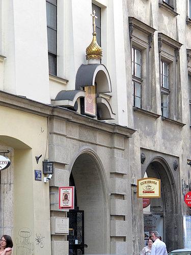 православный храм в кракове