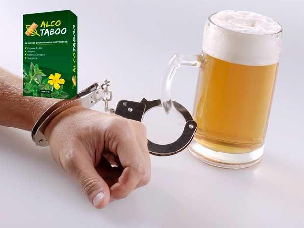 Как избавится от пивного алкоголизма самостоятельно