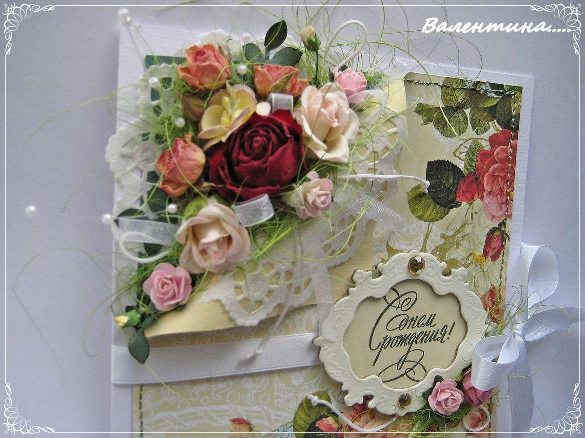 Скрапбукинг открытки для женщин