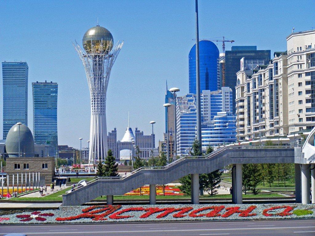 Казахстан достопримечательности фото и описание
