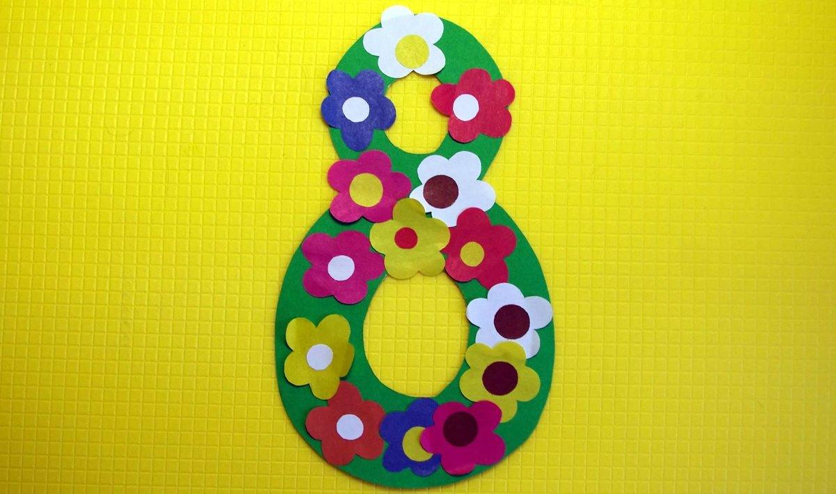 Открытка с 8 марта с детьми 3-4 лет, надписью люблю