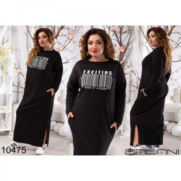 Зимние платья фото цена