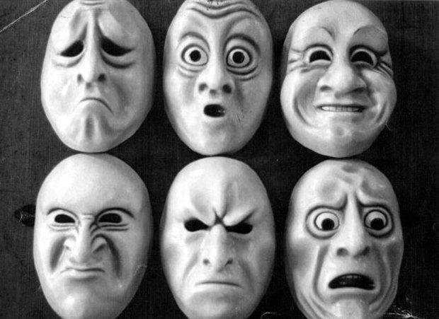 Что такое эмоции?#эмоции