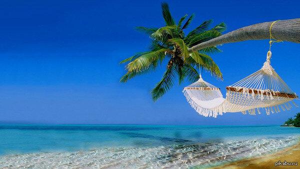 Скоро лето, море, пляж...