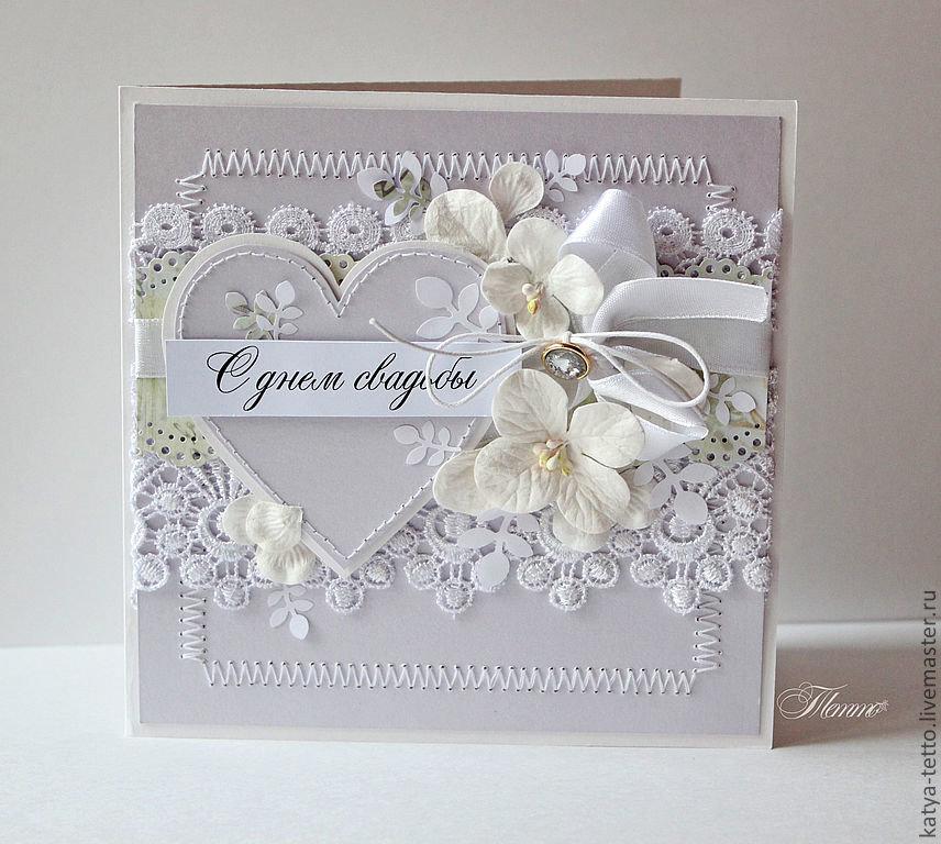 Как сделать свадебную открытку, для