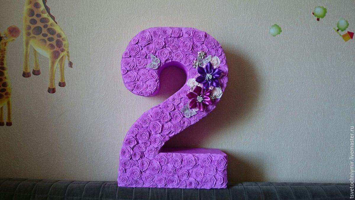 цифра на день рождения своими руками картинка большую популярность
