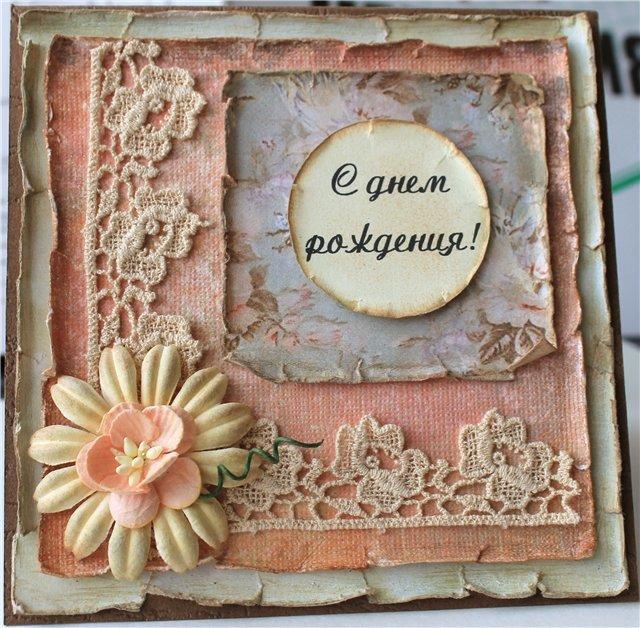 С днем рождения открытка классика