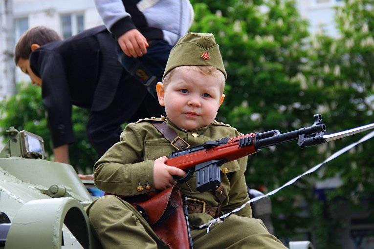миллс картинки военных солдат с детьми скупка, где мне