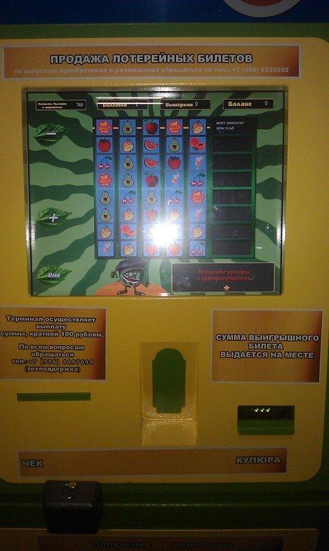 Гаминатор игровые автоматы pro apk автоматы играть в онлайн