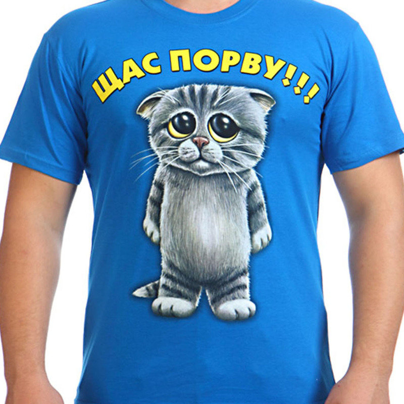 картинки футболка котика игромана конечно можно купить