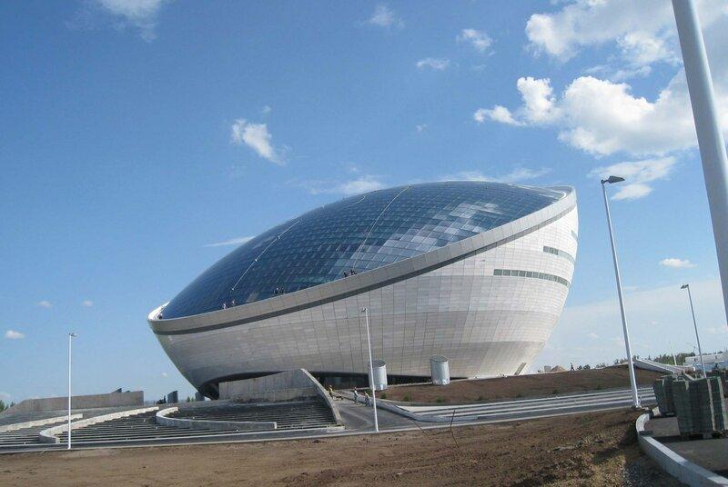 Назарбаев Центр