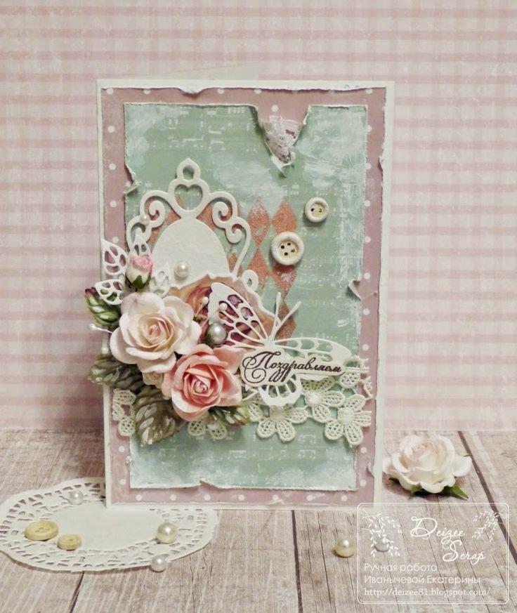 Скрап открытки с видео, цветов подарок