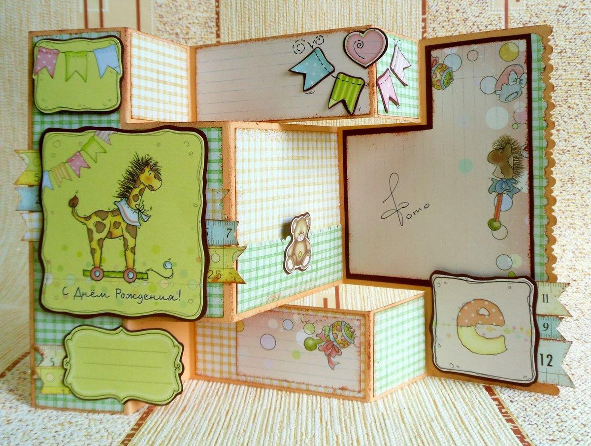 Стиле открытки, скрап открытка мальчику на годик