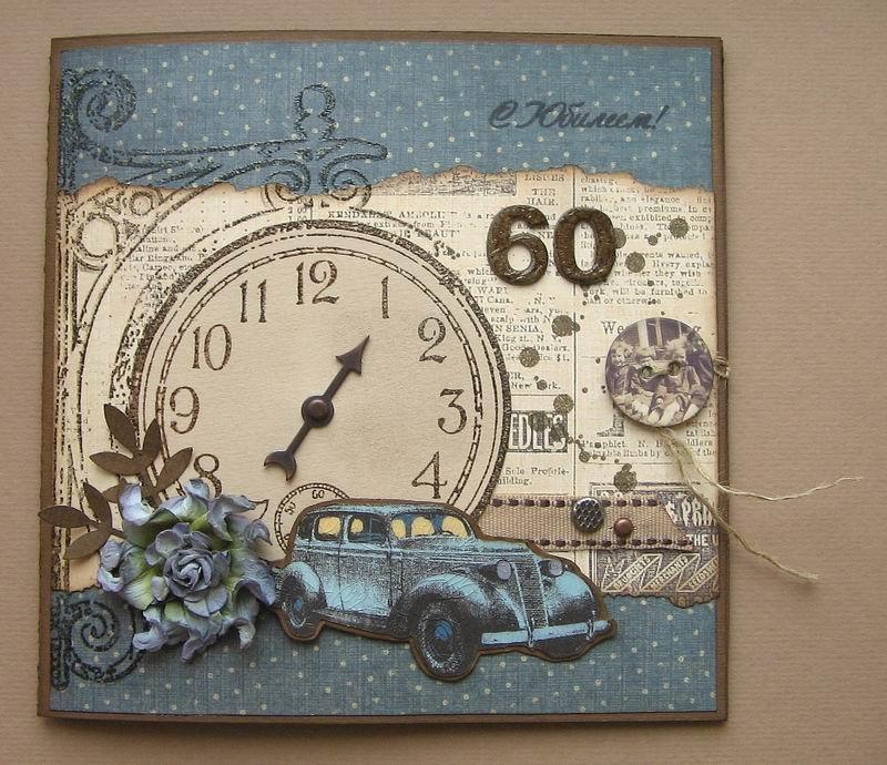 Ватсап, открытки для мужчин с днем рождения скрапбукинг примеры работ