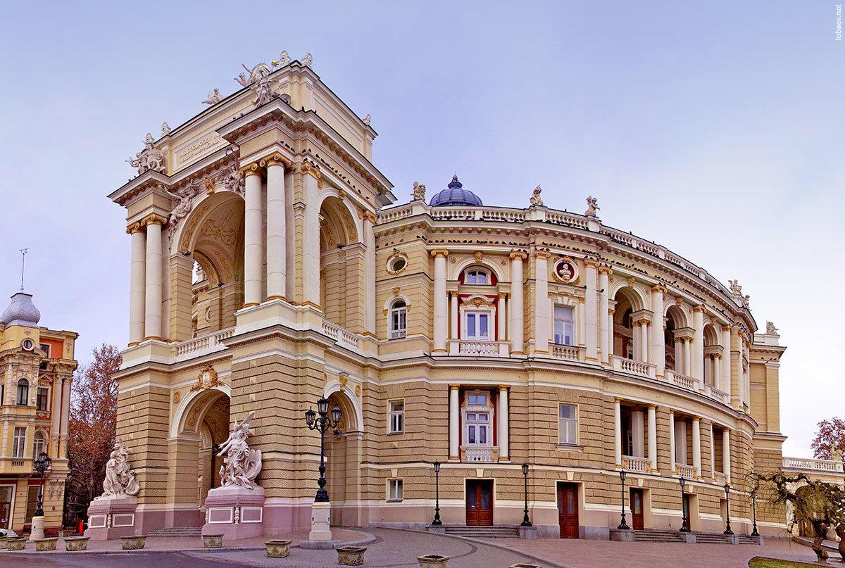 хорошо ехала одесский оперный театр фото настоящее время