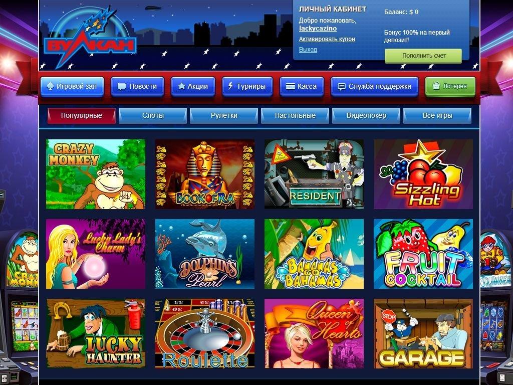 casino vulcan games