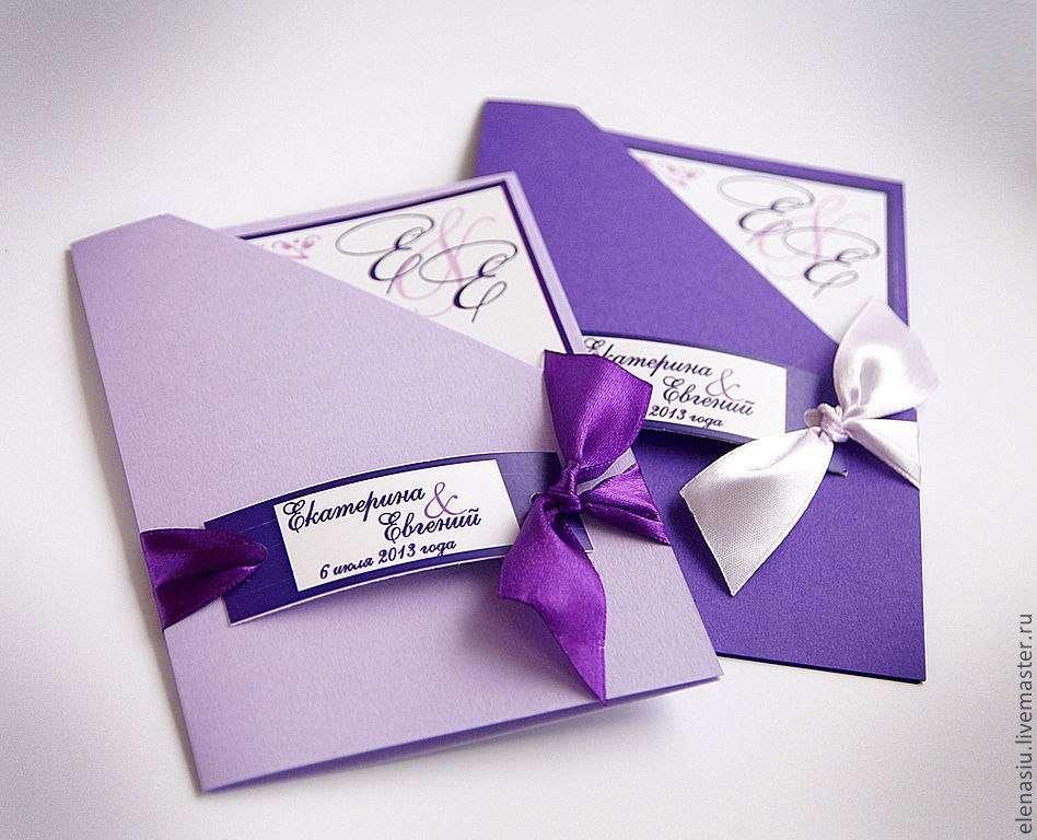 Дизайн открыток и приглашений