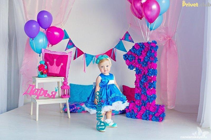 идеи оформления дня рождения 1 год тех условиях пропускает