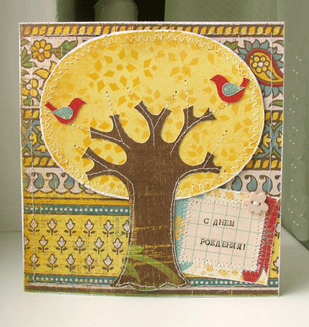 Эко открытка с днем рождения, знакомиться картинки