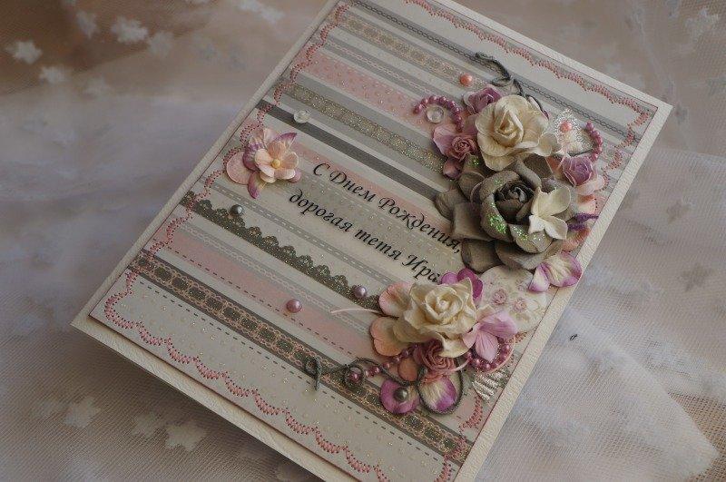 Скрапбукинг открытки с днем рождения идеи фото