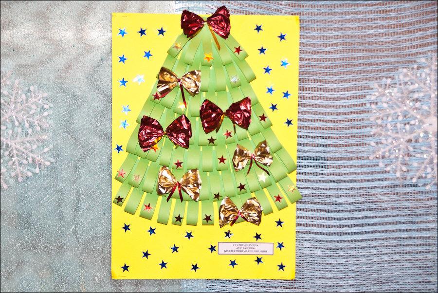 Для открытки, открытки с новым годом своими руками с детьми старшей группы