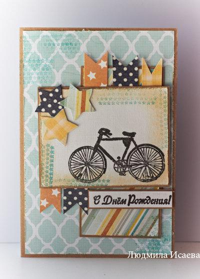Разрешительная, открытка на прищепке велосипед