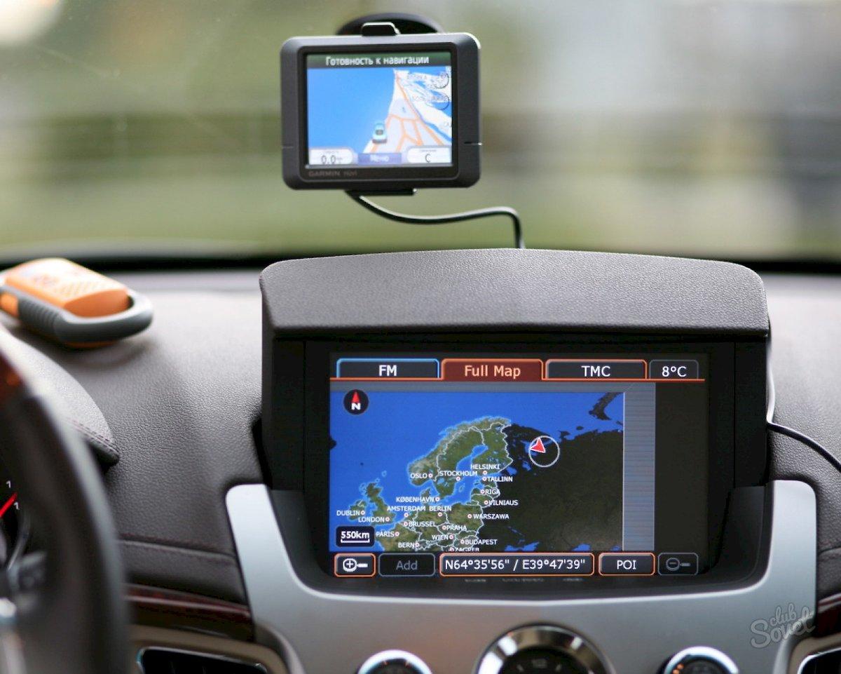 спутник активных картинка с навигатора на мониторе всех