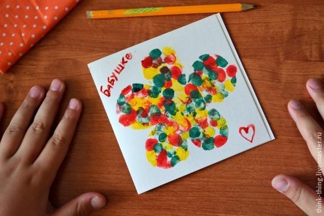 Раскраска, что подарить бабушке на день рождения открытку