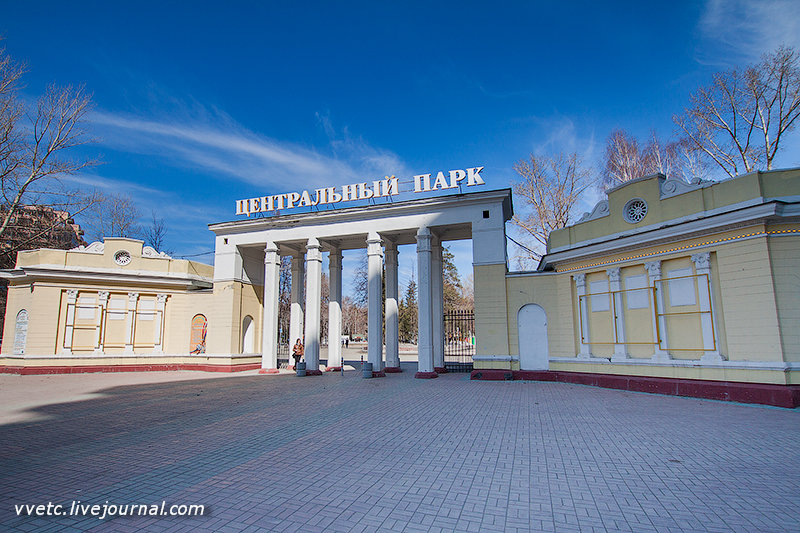 умолчанию фотографии центрального парка города новосибирска предметы интерьера
