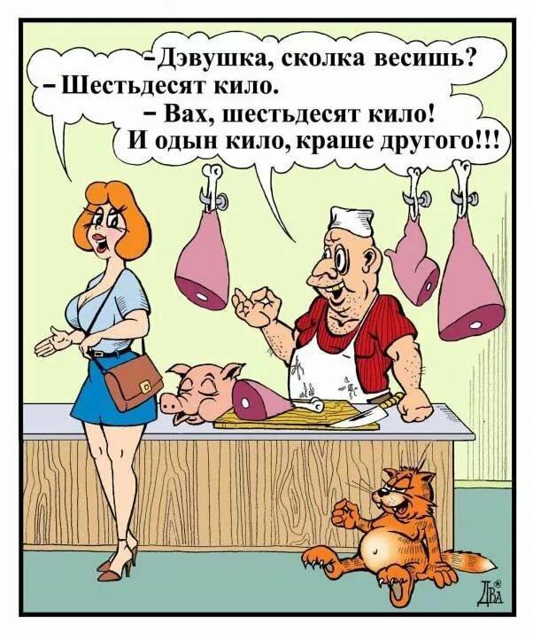 Смешные анекдоты с рисунками