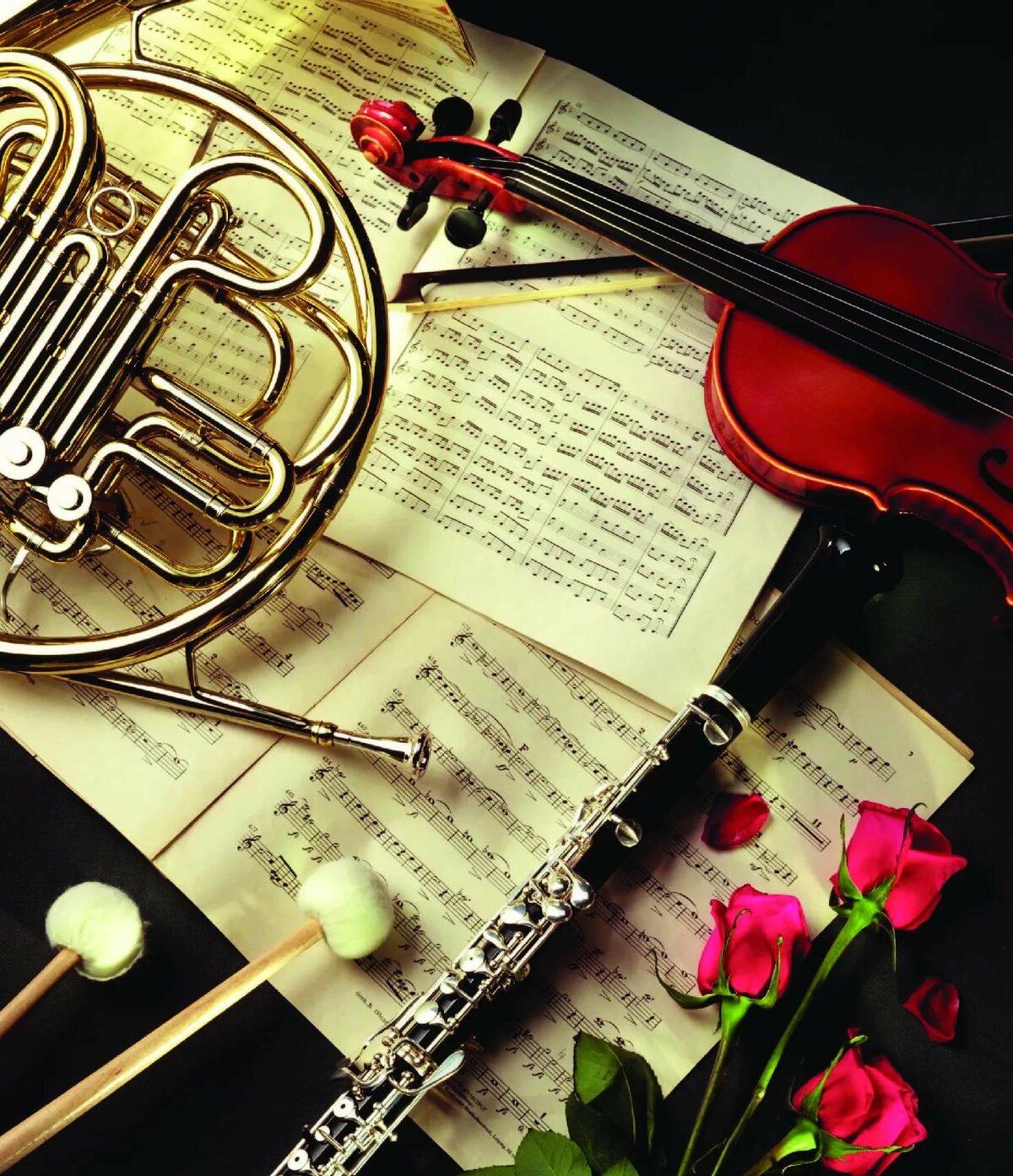 Красивая картинка связанная с музыкой артистом