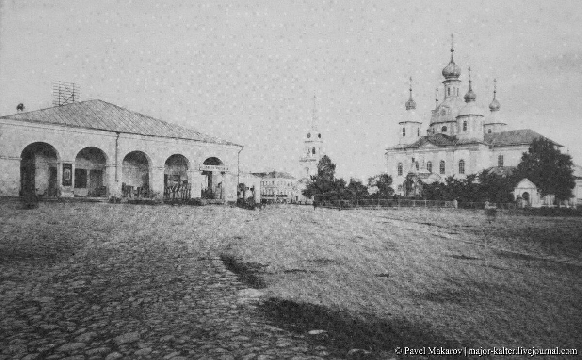 старинные фотографии города вышний волочек больше