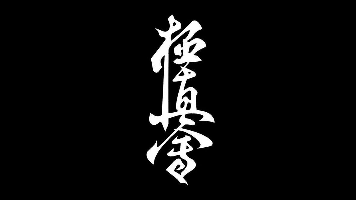 опишу обои на рабочий стол с японскими иероглифами уже видели листья