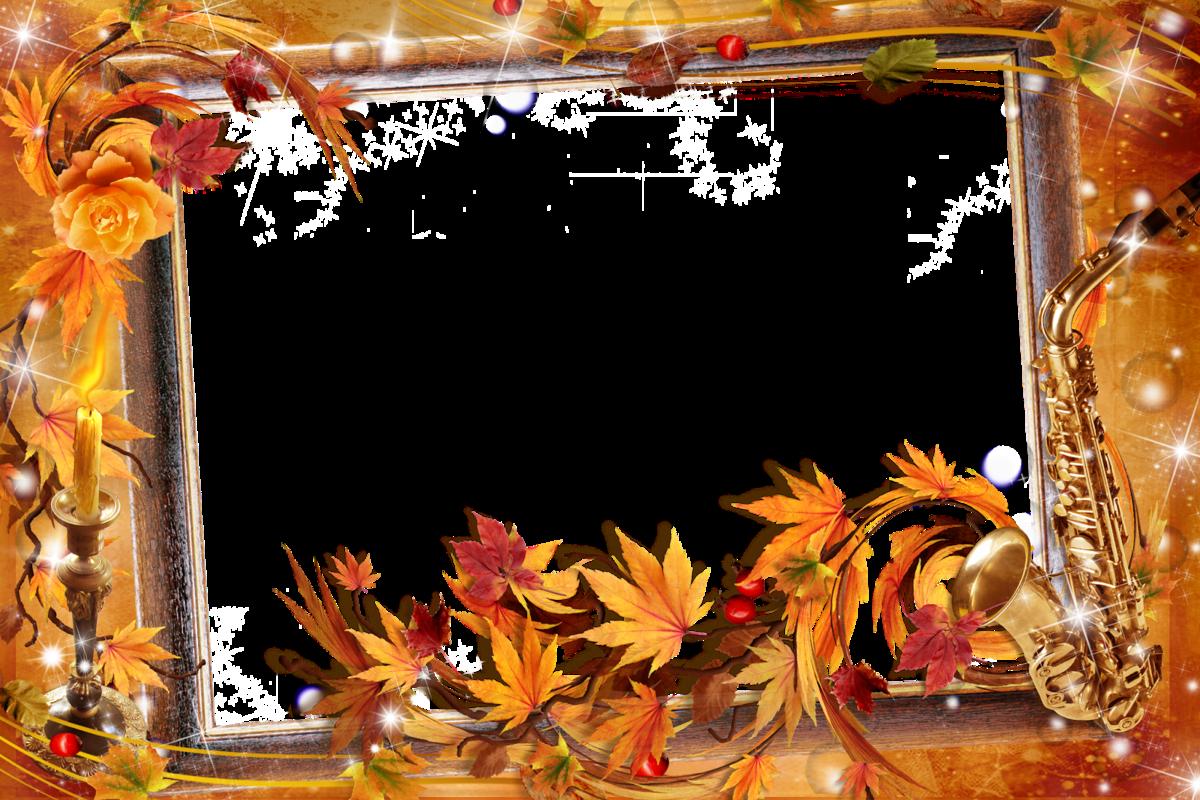 Рамка для поздравления осень
