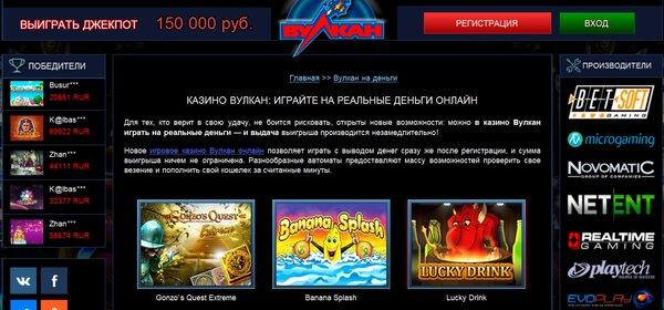 888 бонус при регистрации казино