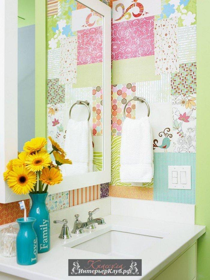 Мы всегда в поиске оригинальных способов, как оформить красиво стены. Варианты декора стены могут варьироваться от самого простого, такого как покраска до эксклюзивной художественной росписи, выполненной на заказ. Но всегда доставит большое удовлетворение в поиске дизайнерского решения - это идея творчества и дизайна для дома своими руками, что позволяет выразить себя, свою творческую индивидуальность и дать вашему дому ощущение уникальности. Сделать свои собственные обои или настенное покрытие из подручных материалов является одной из таких альтернативных находок.  Вы можете превратить старые, выброшенные и неиспользуемые журналы, газеты, старые книги, вырезки, страницы, обложки, в сказочный фон, что является действительно исключительным. Даже старые географические карты, открытки или распечатанные из инета фото и картинки отлично подойдут для декупажа стен своими руками. Создать свою собственную версию увлекательной техники декупаж на стене и уникальные авторские обои не так сложно, как кажется! Иногда нужно просто посмотреть вокруг себя, проверить содержимое шкафов и антресолей вашего дома и уверена, все что вам нужно - прямо здесь!  Для вашего вдохновения несколько интересных дизайнерских идей, чем обклеить стены или декорировать стены в технике декупаж своими руками. Идеи для оформления дома. Идеи дизайна интерьера. Идеи интерьерного декора и тенденции дизайна интерьера.  Актуальный и модный декор интерьера, стильные элементы дизайна и аксессуары, интересные идеи для оформления интерьера и создания индивидуального стиля, рекомендации дизайнеров по декорированию интерьера, дизайн интерьера в деталях. Современные тенденции в дизайне интерьера. Стильные интерьеры. Дизайн интерьера советы. Идеи для интерьера своими руками