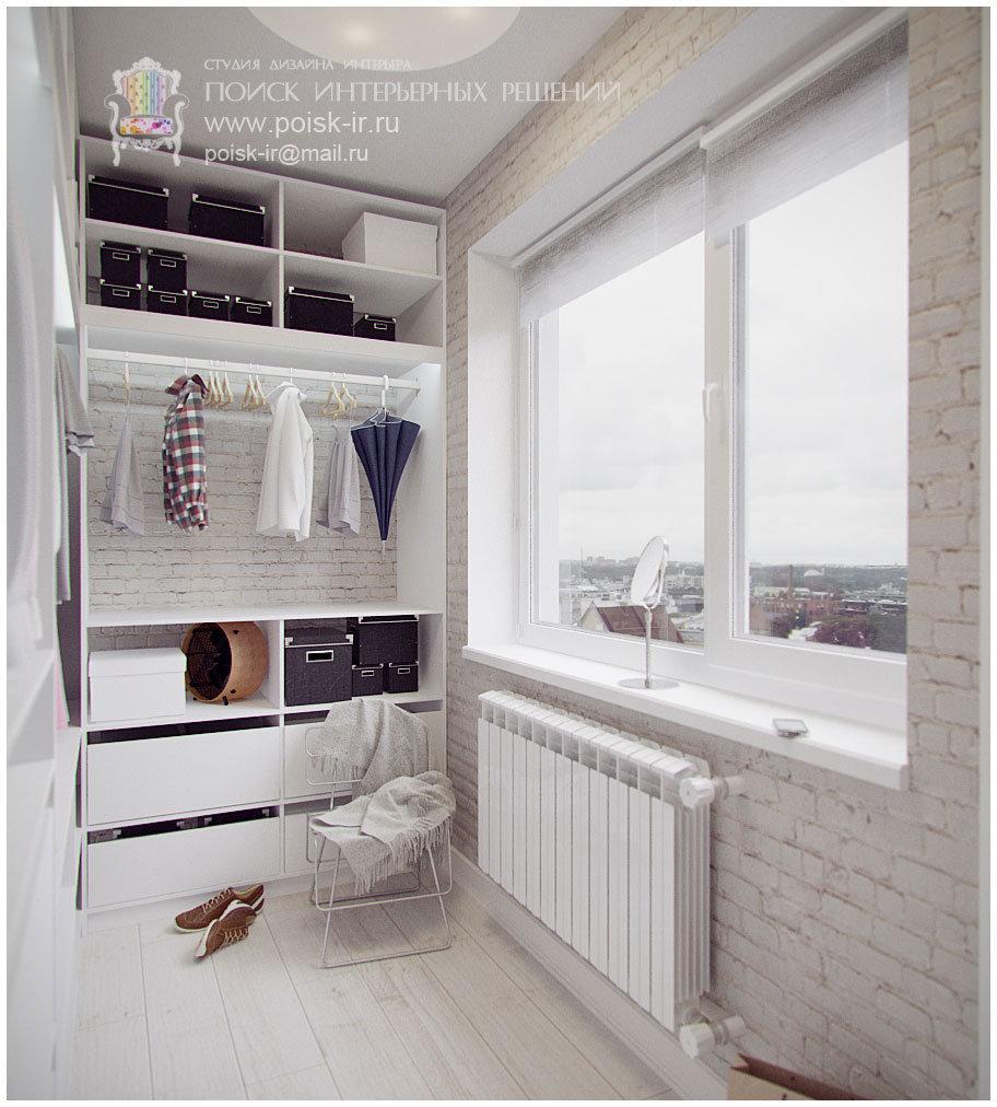 Практичный шкаф для вещей на балкон.