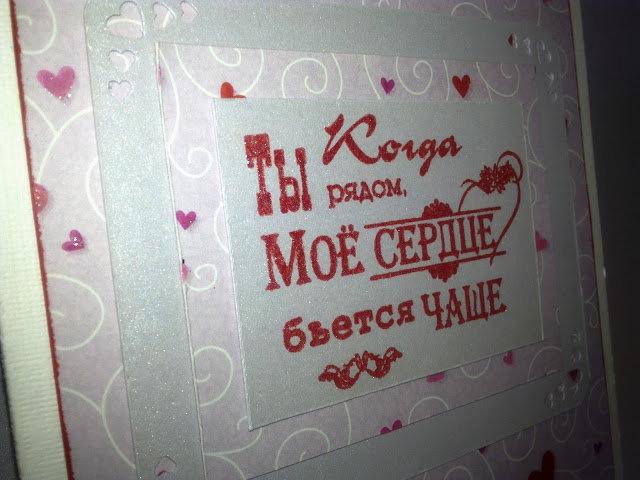 Открытки как, оригинальная открытка признание в любви