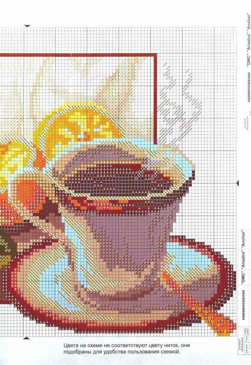 всем мире схемы вышивки крестом чай с лимоном может быть