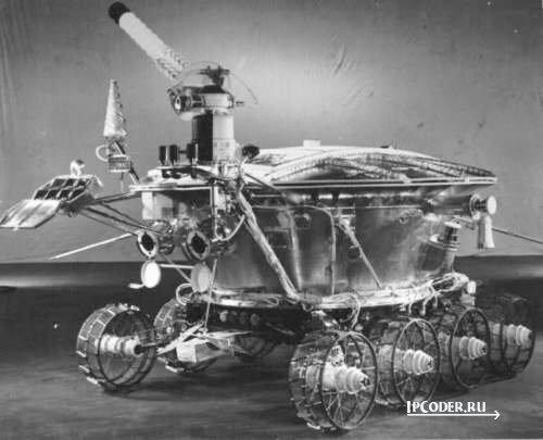 «Луноход-1» от «Луны-17»