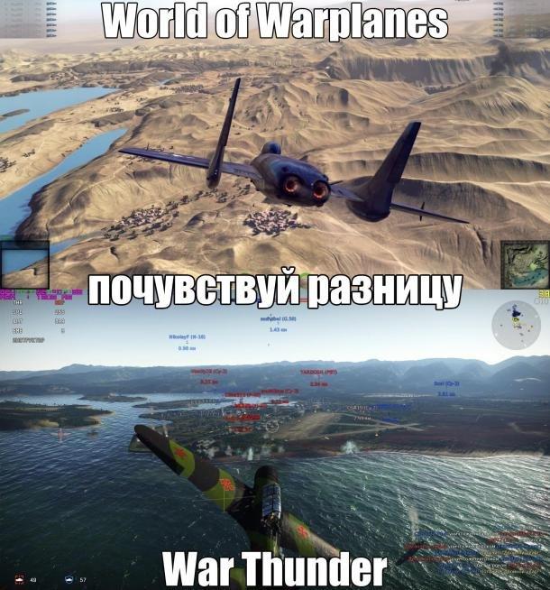 Подборка приколов из  World of Warplanes World of Warplanes