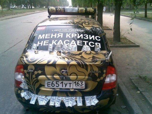 Приколы про автомобили. Смешные фото