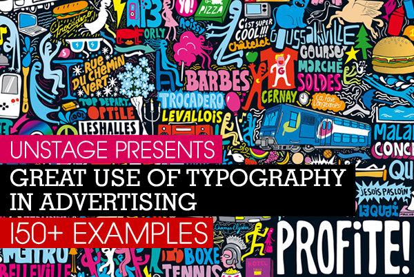 Примеры крутой типографики