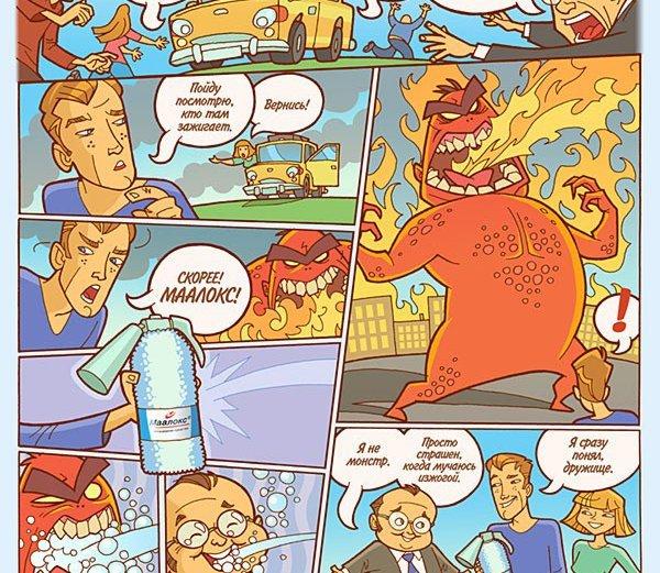 Рекламный комикс в фармацевтике