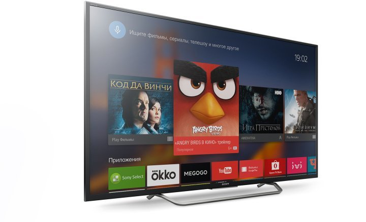 Sony Bravia 2016 Android TV