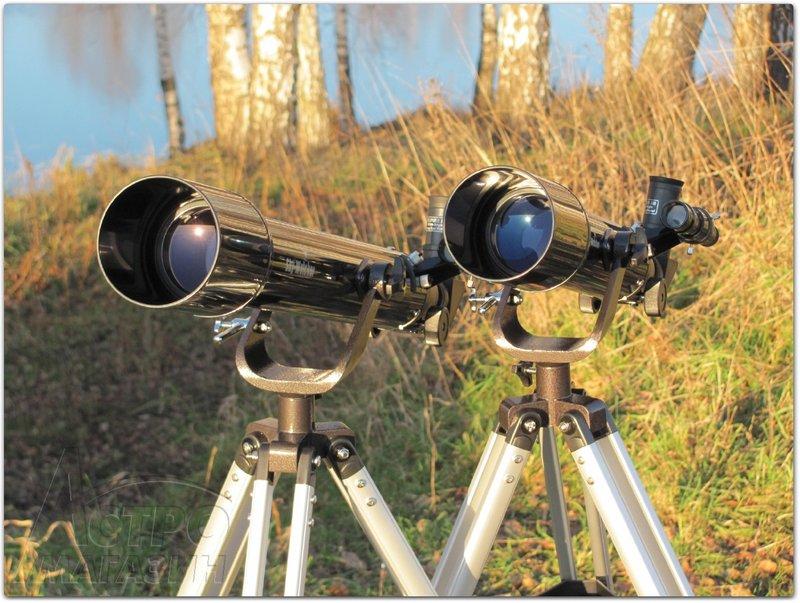 Телескоп Sky-Watcher BK707AZ2