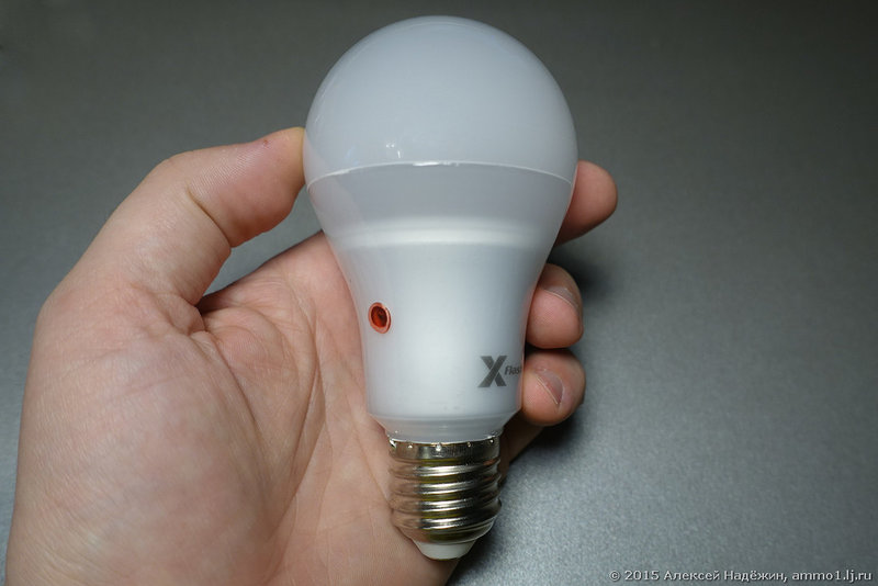 Умные лампочки X-Flash - Жизнь, полная впечатлений